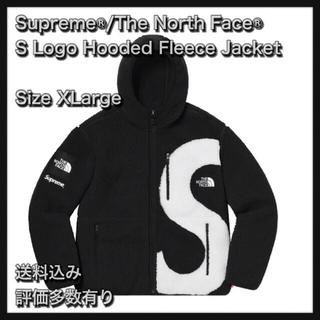シュプリーム(Supreme)の【XL】 S Logo Hooded Fleece Jacket(その他)