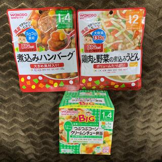 ワコウドウ(和光堂)の離乳食 ベビーフード 12ヶ月〜 3点セット(その他)