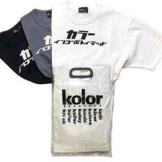 カラー(kolor)のkolor pvc bag(トートバッグ)
