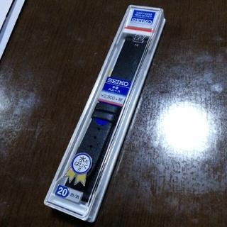 セイコー(SEIKO)のSEIKO 腕時計レザーベルト 牛革スムース 20mm 黒(レザーベルト)