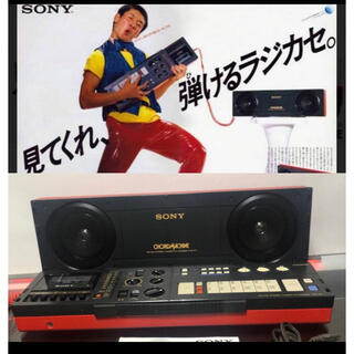 ソニー(SONY)のSONY CHORD MACHINEソニー CFS-C7 完全動作 ラジカセ美品(ラジオ)
