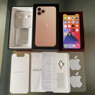 アップル(Apple)のiPhone11 pro 256GB ゴールド(スマートフォン本体)