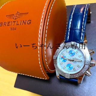 ブライトリング(BREITLING)のブライトリング時計(腕時計(アナログ))