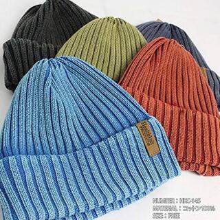 ●新品未使用●ヘルスニット プロダクト ピグメントリブワッチ  カーキ ニット帽(ニット帽/ビーニー)