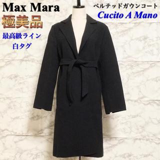 Max Mara - 【極美品 白タグ】Max Mara「Cucito A Mano」ベルテッドコート