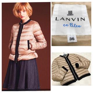 ランバンオンブルー(LANVIN en Bleu)の美品♡大人気✴︎ランバンオンブルー ショート丈ダウンジャケット36(ダウンジャケット)