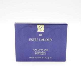 エスティローダー(Estee Lauder)のエスティローダー ピュアカラー エンヴィブラッシュ 220 (チーク)