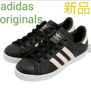 アディダス(adidas)のadidas originals レディーススニーカー(スニーカー)