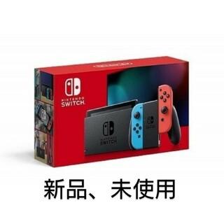 ニンテンドースイッチ(Nintendo Switch)のニンテンドースイッチ 本体 ネオン 新品 (家庭用ゲーム機本体)