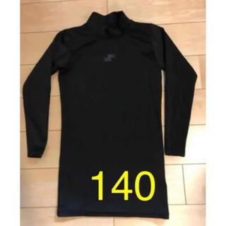 エスエスケイ(SSK)の140  ブラック  SSK アンダーシャツ 長袖  日本製  美品(Tシャツ/カットソー)