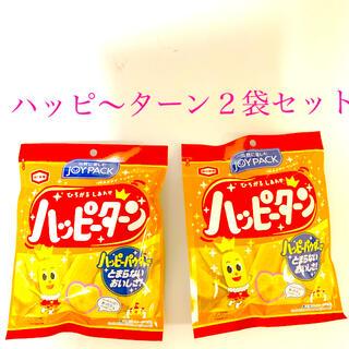 カメダセイカ(亀田製菓)のハッピ〜ターン 67g×2袋セット(菓子/デザート)