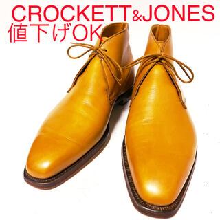 クロケットアンドジョーンズ(Crockett&Jones)の470.CROCKETT&JONES チャッカブーツ 別注品 6E 24.5(ブーツ)