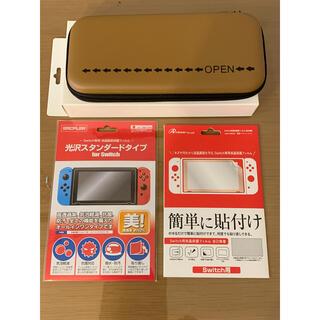 ニンテンドースイッチ(Nintendo Switch)の【新品】 Nintendo Switchケース フィルム2枚セット(保護フィルム)