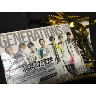 ジェネレーションズ(GENERATIONS)の【12月10日まで】SPEEDSTER(初回生産限定)GENE(ポップス/ロック(邦楽))