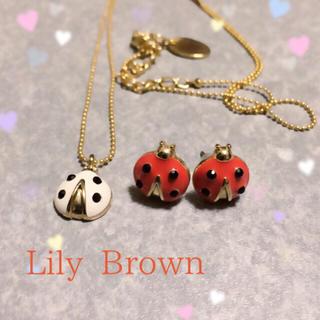 リリーブラウン(Lily Brown)のLily Brown⇒てんとう虫アクセ(ピアス)
