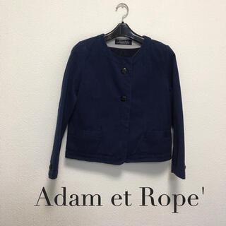 アダムエロぺ(Adam et Rope')のAdam et Rope'  ノーカラージャケット(ノーカラージャケット)