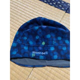 モンベル(mont bell)のモンベル フリース 帽子(その他)