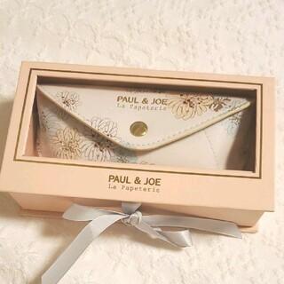ポールアンドジョー(PAUL & JOE)の【早い者勝ち】PAUL&JOE メガネ・サングラスケース 花柄(サングラス/メガネ)