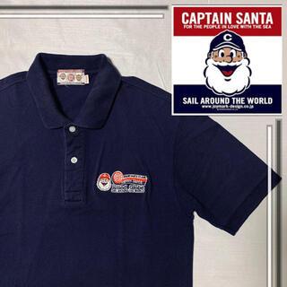キャプテンサンタ(CAPTAIN SANTA)の【美品】CAPTAIN SANTA s/s ポロシャツ 刺繍 (ポロシャツ)