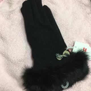 ユーバイウンガロ(U by ungaro)の新品ウンガロ 手袋(手袋)