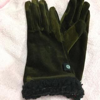 カステルバジャック(CASTELBAJAC)の新品カステルバジャック 手袋(手袋)