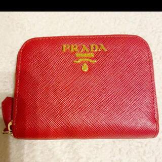 プラダ(PRADA)のプラダ PRADA 小銭入れ 折りたたみ財布 サフィアーノ(コインケース)
