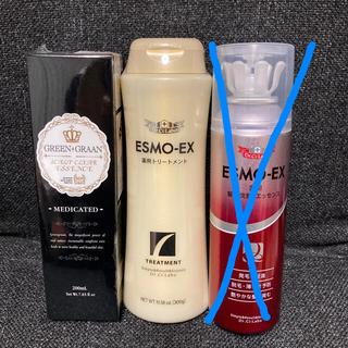 ドクターシーラボ(Dr.Ci Labo)の頭皮クレンジング Dr.シーラボトリートメント&薬用髪育炭酸エッセンス3点セット(スカルプケア)