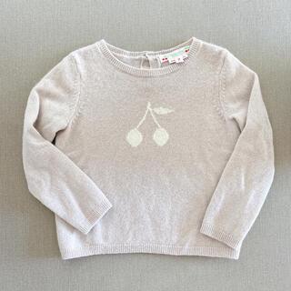 ボンポワン(Bonpoint)の美品 ボンポワン   さくらんぼ カシミア ニット セーター(ニット/セーター)