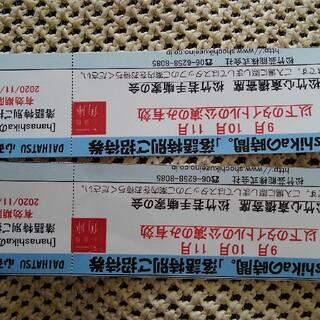 心斎橋角座のペアチケットです。(落語)