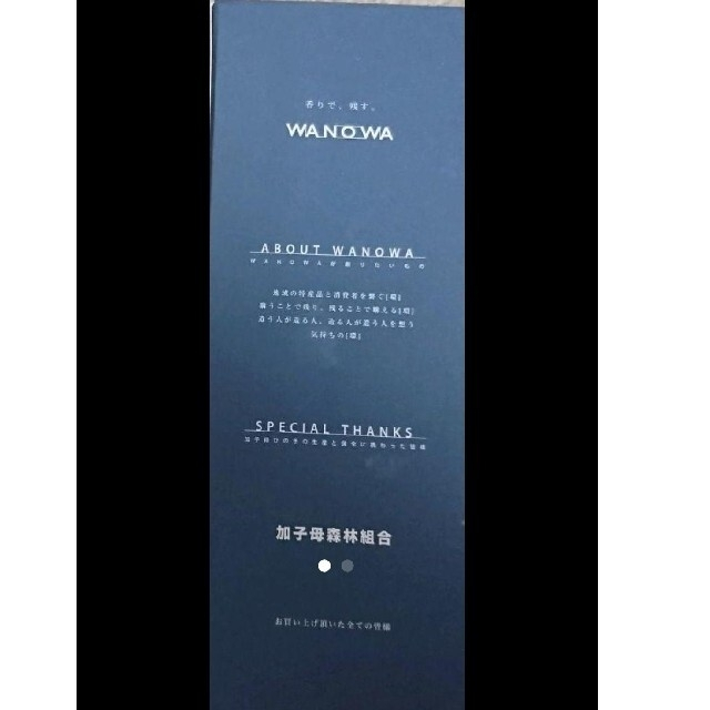 L'OCCITANE(ロクシタン)の新品 ハンドクリーム チャントアチャーム ロクシタン サボン ジルスチュアート コスメ/美容のボディケア(ハンドクリーム)の商品写真