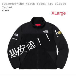 シュプリーム(Supreme)のSupreme The North Face Fleece Jacket XL(ブルゾン)