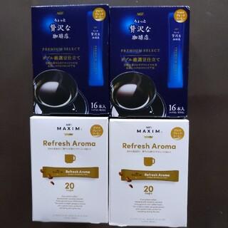 エイージーエフ(AGF)の訳有☆アロマブレンドコーヒー 72本(コーヒー)