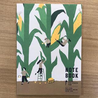 カゴメ(KAGOME)の新品 B5 カゴメ野菜生活ファーム オリジナルノート(ノート/メモ帳/ふせん)