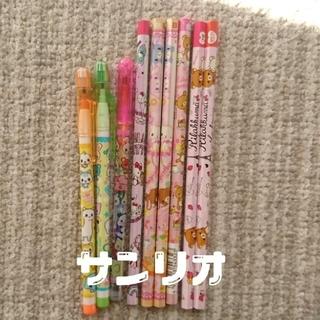 サンリオ(サンリオ)のサンリオ 鉛筆 + ロケット鉛筆  9本おまとめセット(鉛筆)