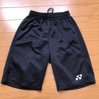 ヨネックス(YONEX)のサッカーパンツ 黒 140〜150サイズ ヨネックス(ウェア)