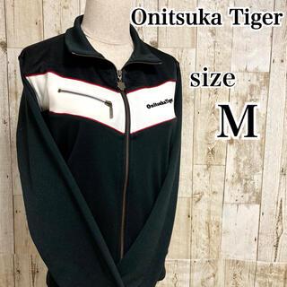 オニツカタイガー(Onitsuka Tiger)のOnitsuka Tiger オニツカタイガー アシックス ジャージ(ジャージ)
