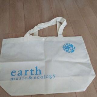 アースミュージックアンドエコロジー(earth music & ecology)のEARTHのショップバック(ショップ袋)