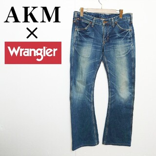 エイケイエム(AKM)のAKM × Wrangler コラボ デニムパンツ(デニム/ジーンズ)