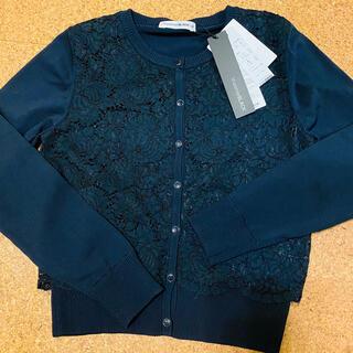 エムプルミエ(M-premier)のMーpremier BLACK  未着用仕様札付き 濃紺カーディガン(カーディガン)