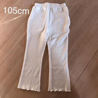 ドアーズ(DOORS / URBAN RESEARCH)の最終価格!アーバンリサーチ  105cm 女の子 パンツ 長ズボン(パンツ/スパッツ)