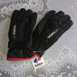 ケイパ(Kaepa)の新品Kaepa手袋24センチ(手袋)