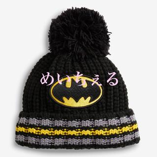 マーベル(MARVEL)の【新品】ブラック Batman ポンポン付きビーニー帽(ボーイズ)(帽子)