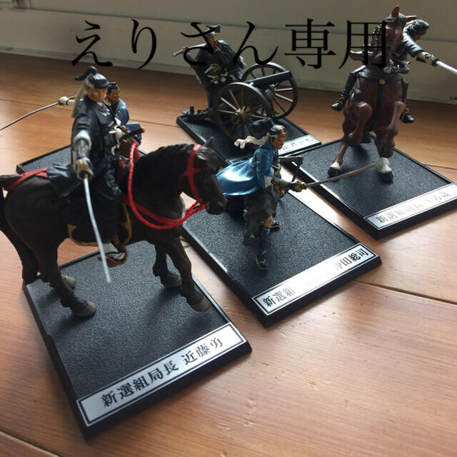 Furuta フルタ 新歴史浪漫 新撰組フィギュア エンタメ/ホビーのフィギュア(その他)の商品写真