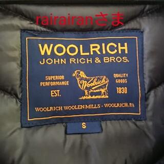 ウールリッチ(WOOLRICH)のタグ確認用(ダウンジャケット)