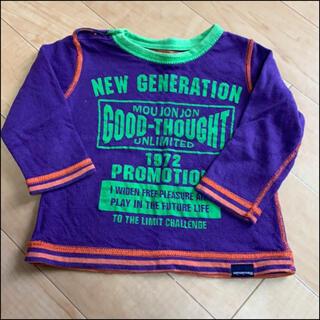 ムージョンジョン(mou jon jon)のムージョンジョン リバーシブルロンT 80センチ (Tシャツ)