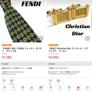 Christian Dior - 【良品】Christian Dior  ディオール カフリンクス ゴールド