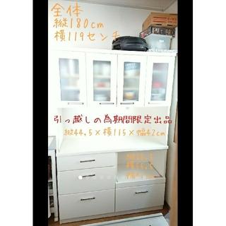ニトリ(ニトリ)の【ニトリ①】食器棚 キッチン カップボード 120センチ(キッチン収納)