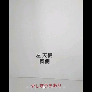 ニトリ(ニトリ)の【ニトリ②】食器棚/キッチン/カップボード/120センチ(キッチン収納)