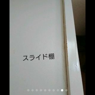 ニトリ(ニトリ)の【ニトリ③】食器棚/キッチン/カップボード/120センチ(キッチン収納)
