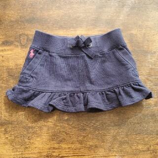 ラルフローレン(Ralph Lauren)のラルフローレン スカート 12M(スカート)